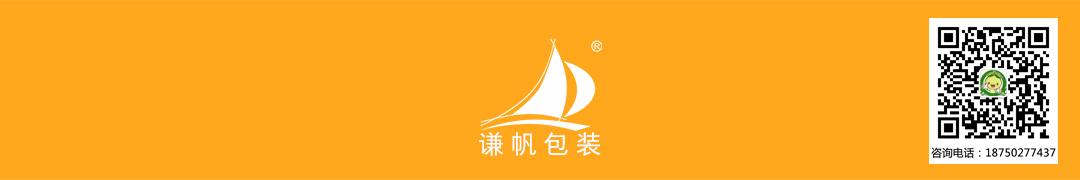 厦门谦帆包装展示厂 Logo